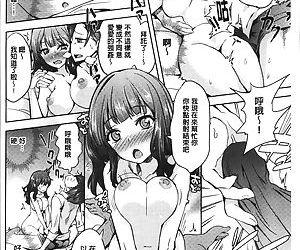Zettai Kimi to Sex Suru kara. - part 3