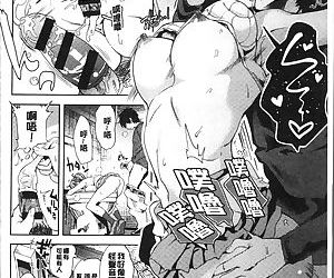 Zettai Kimi to Sex Suru kara. - part 8