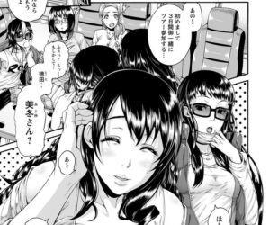 Miuridzuma - part 10