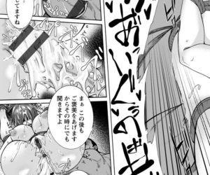 Miuridzuma - part 7