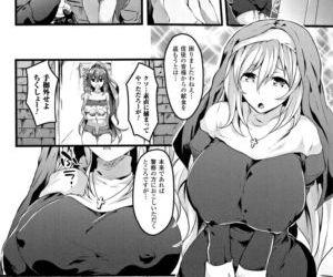 Zetsubou no Tenshi-sama - Dear Angel of Despair - part 3