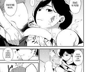 Tsuki ga Noboru - 달이 떠오른다