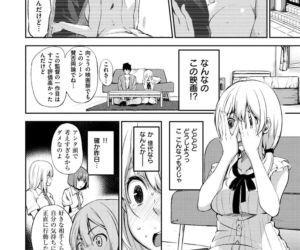 Oyatsu no Jikan - Would you like to taste my body? - part 2