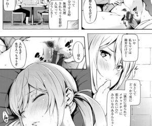 Oyatsu no Jikan - Would you like to taste my body? - part 6