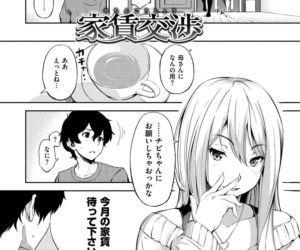 Oyatsu no Jikan - Would you like to taste my body? - part 9