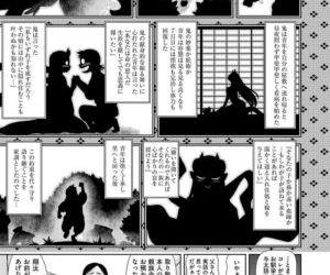 COMIC AUN 2018-02 - part 8