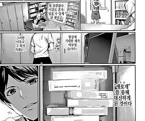 Kimi Omou Koi - I think of you. │ 당신만을 생각하는 사랑 - part 4