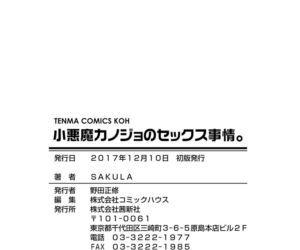 Koakuma Kanojo no Sex Jijou. - part 10