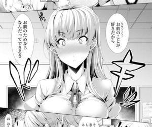 Koakuma Kanojo no Sex Jijou. - part 3