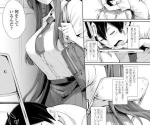 Koakuma Kanojo no Sex Jijou. - part 8