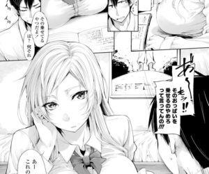 Koakuma Kanojo no Sex Jijou.