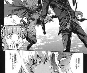 Shinkyoku no Grimoire - PANDRA saga 2 nd story - III - part 2