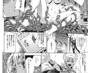 Shinkyoku no Grimoire - PANDRA saga 2 nd story - III - part 4