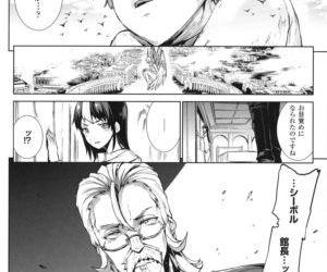 Shinkyoku no Grimoire - PANDRA saga 2 nd story - III - part 6