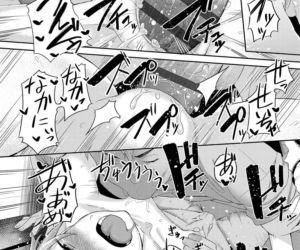 Houkago Hamekatsu Diary - After school Hamekatsu Diary - part 9