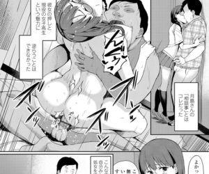 Houkago Hamekatsu Diary - After school Hamekatsu Diary