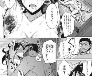 Tsukiyo - part 2
