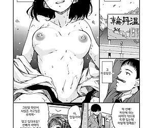 Atatakakute Yawarakakute│따뜻하고 부드러워서 - part 4