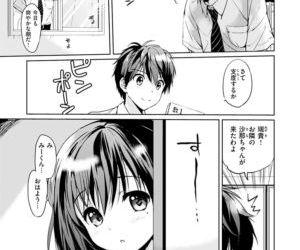 Hatsukoi Party - part 3