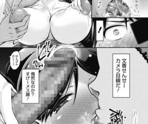 COMIC Megastore Alpha 2018-01 - part 15