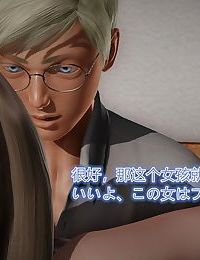 Shimai Mahou Shoujo Sei to Aya - part 22