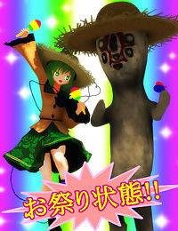 Furui - MMD Seigas - part 14