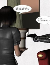Art and Comics Collection Part-6 - part 2