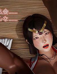 Shimai Mahou Shoujo Sei to Aya - part 5