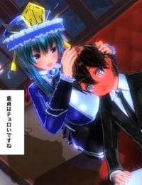 汚っちゃん - part 10