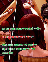 Masochist Bondage Torture 2 - 마조녀 구속 고문 2 - part 5