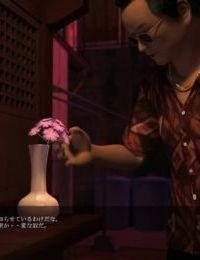 Kimiko - part 22