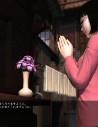 Kimiko