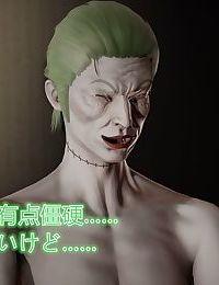 Shimai Mahou Shoujo Sei to Aya - part 10