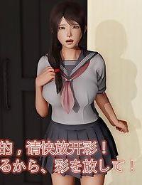 Shimai Mahou Shoujo Sei to Aya - part 9