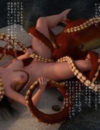 「Fujiko」 的作品 - 插畫 - part 27