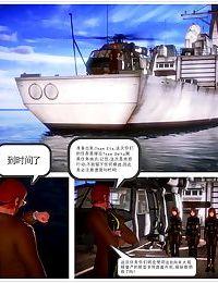 The Swan Lake -天鹅湖- chapter-10 - part 2