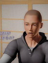 支线:Shimai Mahou Shoujo Sei to Aya
