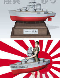 3D Art Collection by Hideout - part 6