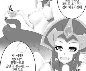 Waruiko no Oshioki - 악녀의 벌주기