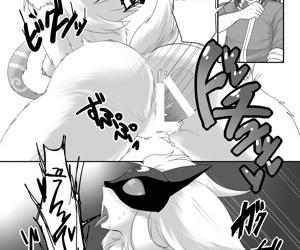 Uchi itty-bitty Champ wa Hatsujouki - 우리집 챔피언은 발정기