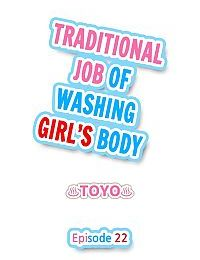 Traditional Job of Washing Girls Body - part 10