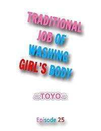 Traditional Job of Washing Girls Body - part 11