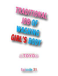 Traditional Job of Washing Girls Body - part 14