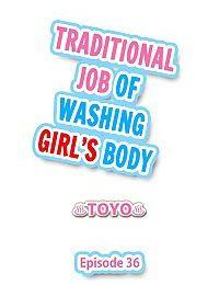 Traditional Job of Washing Girls Body - part 16