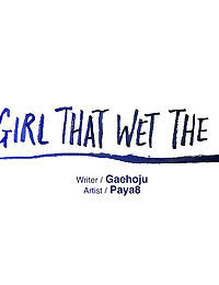 The Girl That Wet the Wall Ch 11 - 40 - part 15