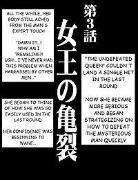 Girls Fight Maya Hen - part 3