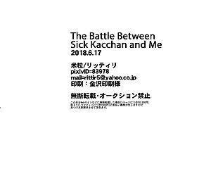 Kazehiki Kacchan to Boku no Koubousen - The Battle Between Sick Kacchan and Me