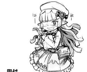 Danchou-san no Kinoko Rippa Desu
