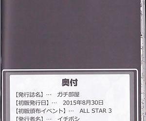 [Otohime 49-gou (Ichiboshi) Gachi Heya – Super Smash Bros dj [Eng]
