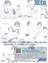 Konna Ojii-chan ni Kanjisaserarete.... - part 3